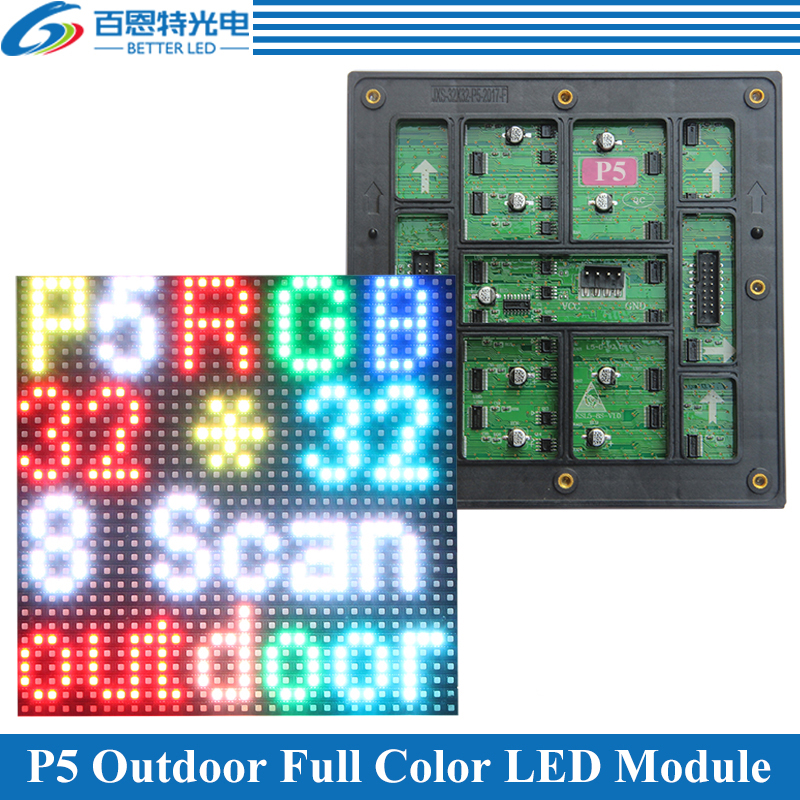 P5 LED Screen Panel Module 160*160mm 32*32 Pixels 1/8 Scan Outdoor 3in1 SMD2525 Full Color P5 LED Display Panel Module