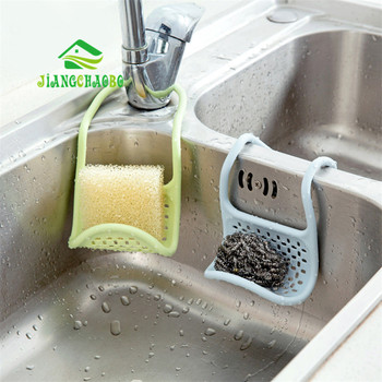 JiangChaoBo Sponge Storage Rack Basket Wash Cloth Soap Shelf Organizer Kitchen Gadgets Accessories Silicone Sink Shelving Bag
