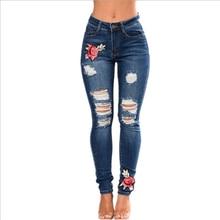 Lady Elastic Embroidery Hole Jeans Pencil Pants Zipper Belt Pocket Trousers Rose Flower Skinny Jeans