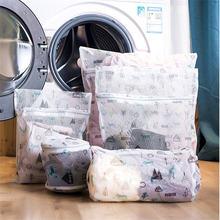 Zippered Laundry&Mesh&Washing Bag for Bra Socks Underwear Clothes Laundry Bags Wash Machine Protection Mesh Net Washing