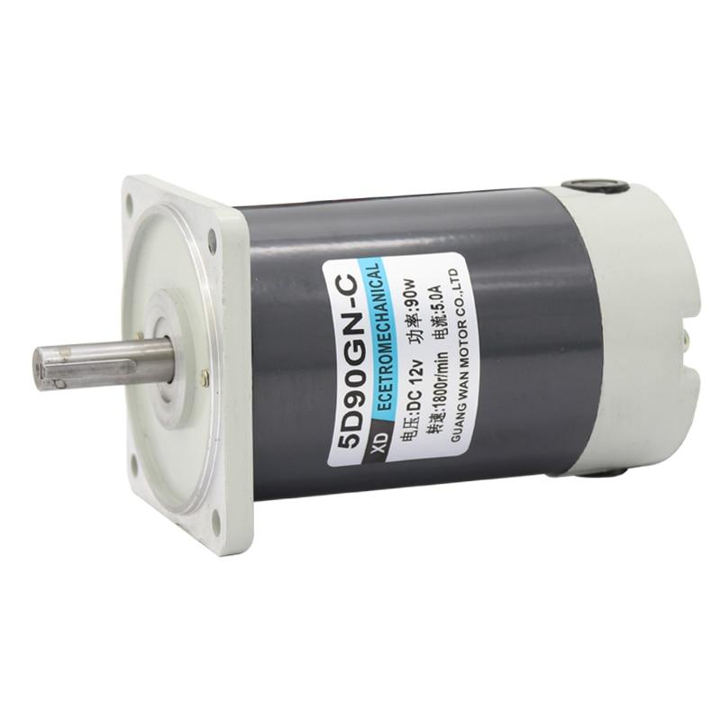 90W DC motor 12V24V high speed motor speed reversing large torque motor
