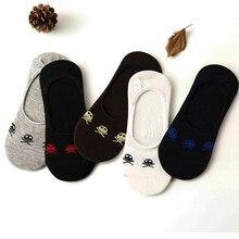 5 pair Shallow mouth socks Skull design Boat Socks Spring Summer Fashion casual Socks print breathable sock