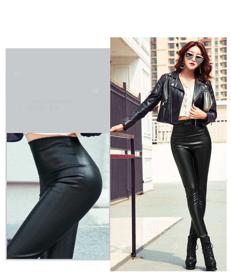 Autumn Winter Women Thin Velvet PU Leather Pants Female Sexy Elastic Stretch Faux Leather Skinny Pencil Pant Women Tight Trouser 25