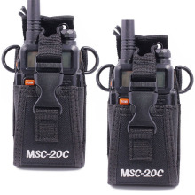 2 шт MSC-20C Многофункциональный двухсторонний держатель для радио чехол для переноски для Yaesu Icom Motorola TYT baofeng UV-5R/5RE UV-82 BF-888S