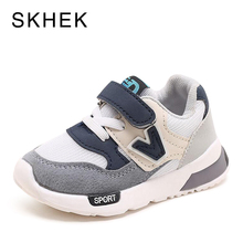 SKHEK Kids Shoes for Boys Girl Children Casual Sneakers Baby Girl Air Mesh Breathable Soft Running Sports Shoe Pink Silver