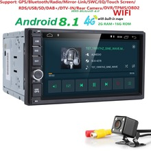HIZPO 2G RAM 2 Din SD Android 8.1 Car NO DVD Radio Player 7″ 1024*600 Universal For Nissan vw GPS Navigation BT Free rear camera
