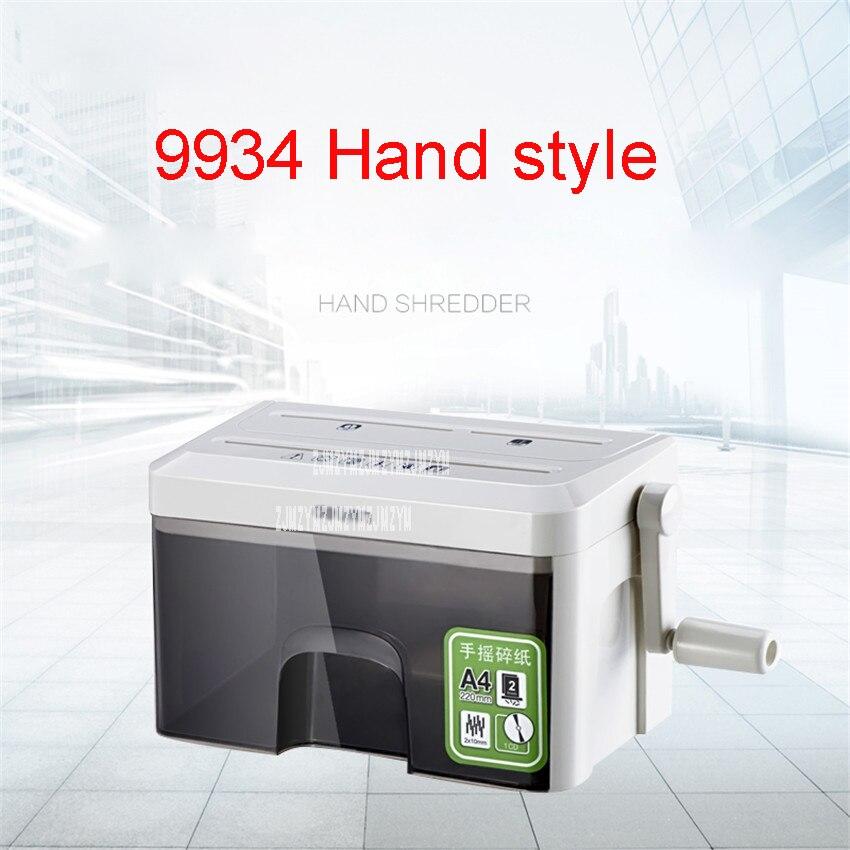 9934 Hand style Mini Shredder File Shredder Strip Office Home 3.5L Shredding  2 * 10mm paper shredder Shredding width 220mm9934 Hand style Mini Shredder File Shredder Strip Office Home 3.5L Shredding  2 * 10mm paper shredder Shredding width 220mm