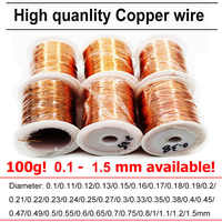 100g/pcs Polyurethane Enameled Copper Wire Varnished Diameter 0.1mm To 1.5mm QA-1/155 2UEW For Transformer Wire Jumper
