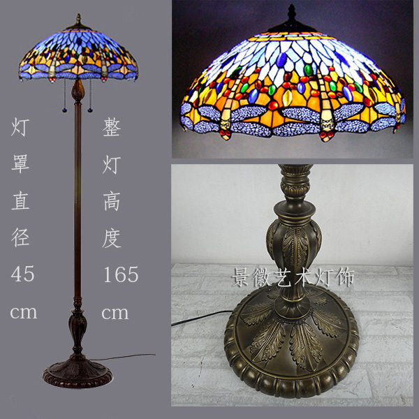 Blue Dragonfly Tiffany Stained Gl Floor Lamp European Retro Living Room Bedroom Villa Garden Decorative Lights