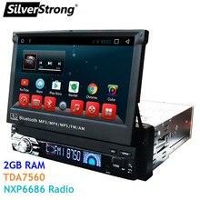 SilverStrong 1Din Android7.1 Универсальный 7 дюймов Автомобильный DVD Авто Радио Android стерео Универсальный мультимедиа Kaier производит