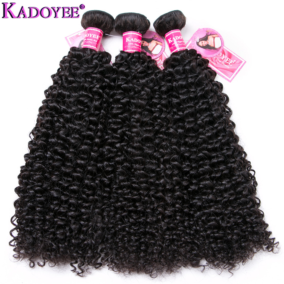 Brazilian Kinky Curly Hair Weave Bundles 100% Human Hair 3bundles Natural Color Remy Hair Extensions 8-26inches For Black Women