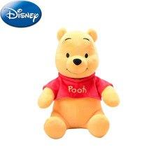 лучшая цена Disney Winnie the Pooh Original Cute Plush Stuffed Toy 30/40cm Cosplay Pooh Children's Birthday Christmas Best Holiday Gift
