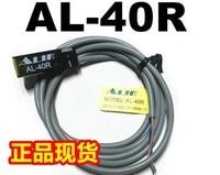 무료 배송 새로운 원본 AL-40R/AL-42R/AL-44R/AL-45R/AL-46R/AL-47R/AL-48R/AL-40RB 마그네틱 스위치 센서