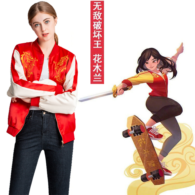 Ralph Breaks the Internet: Wreck-It Ralph 2 Cosplay Women Mulan Cosplay Costume Halloween Costumes For Women Jacket Customize