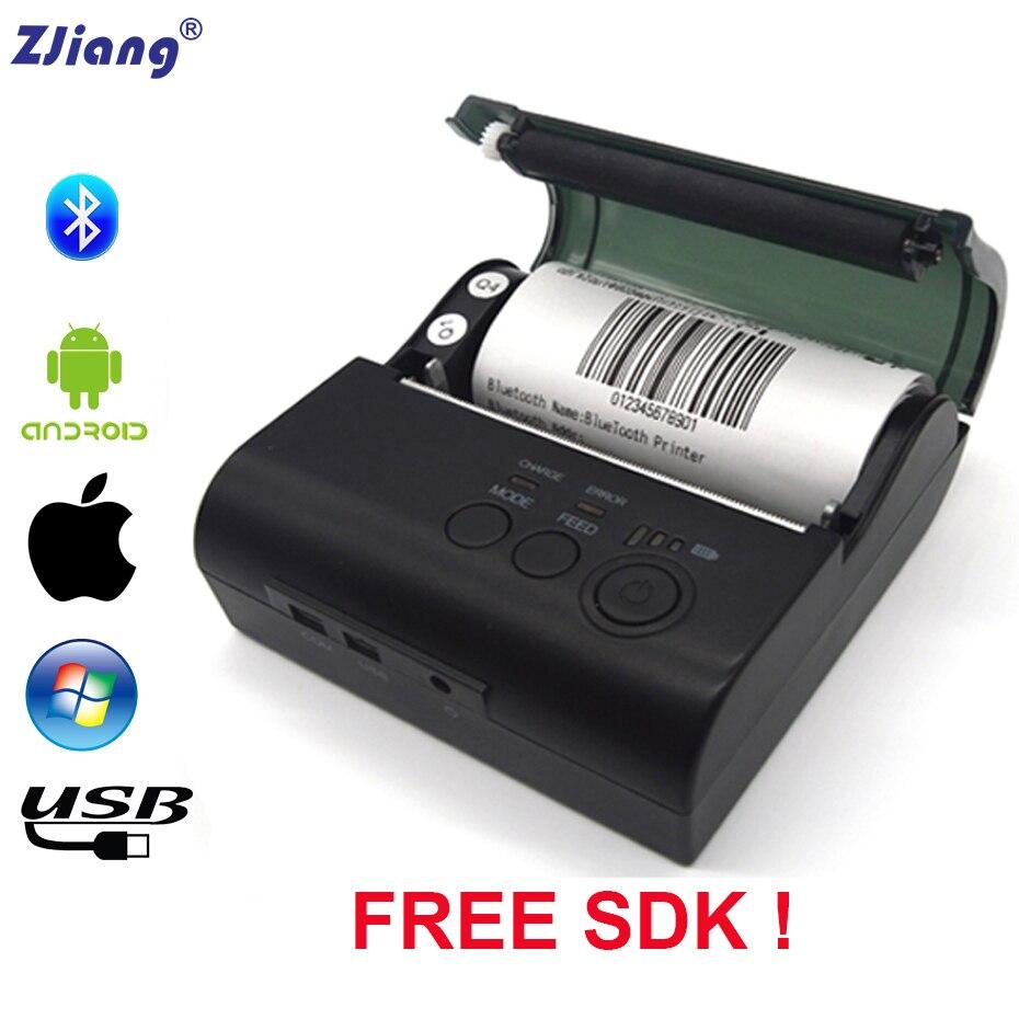 Mini imprimante thermique portative de billet de reçu de Bluetooth de 80mm pour la Machine de facture d'android iOS de téléphone Portable pour le magasin