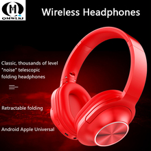 Active Noise Cancelling Bluetooth 4.2 Headphones Mic, Wireless/Wired Comfortable Foldable Stereo Over Ear Headset недорого