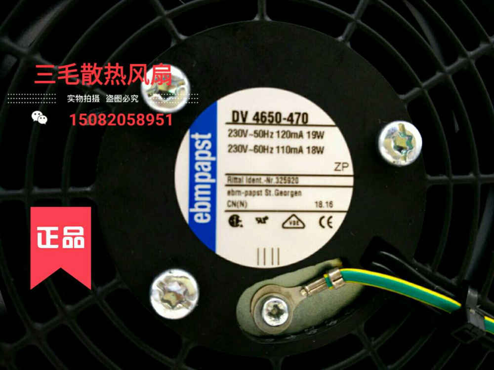 New ebmpapst DV 4650-470 230V-50HZ 110MA 19W Cooling Fan new for ebmpapst a2s130 aa03 01ac220v thermostability cooling fan