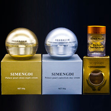 Famous Brand Skin Care Pearl Embellish Day Cream*1p +gold pearl night cream *1p+Bio gold Pearl eye Cream anti aging *1p