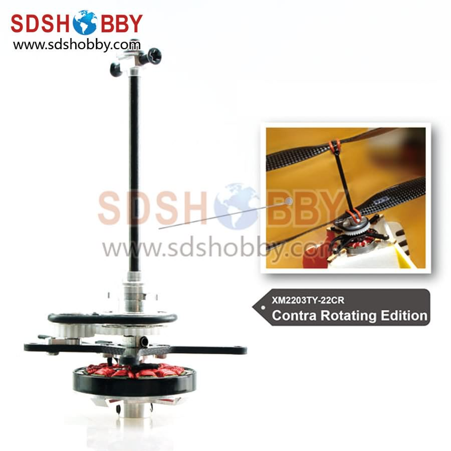 ФОТО DUALSKY Xmotor2203CR KV1180 Brushless 3D/F3P Motor Outrunner Motor for Indoor Model