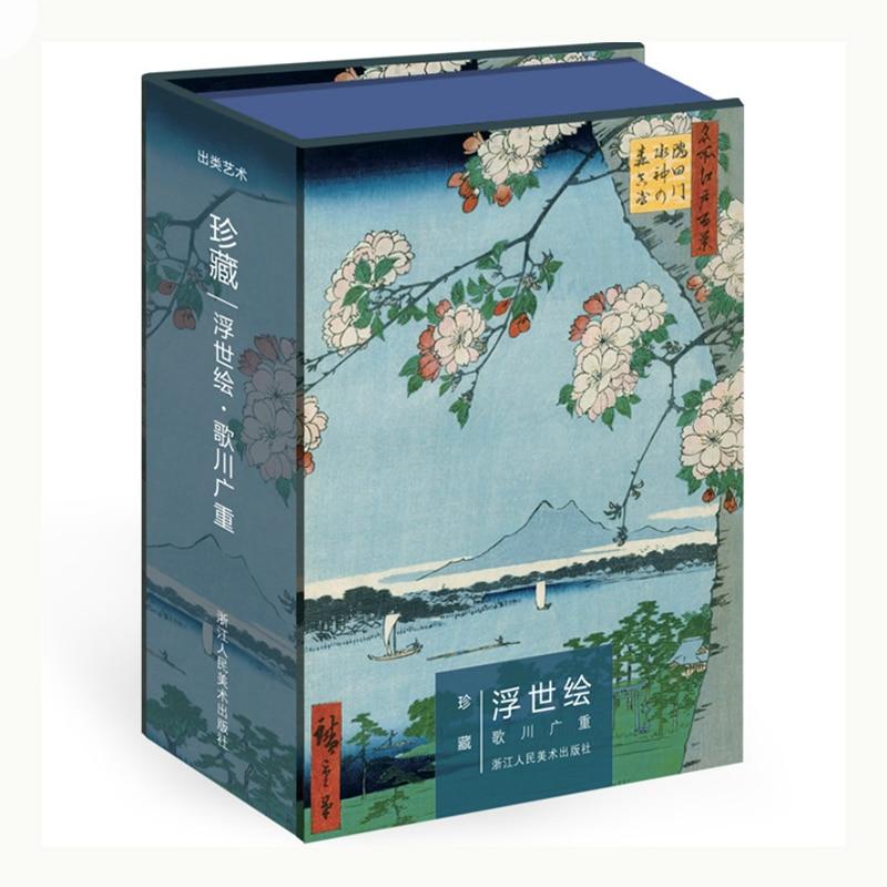 112 Pcs set Ukiyo e Art Postcard By Hiroshige Utagawa Ukiyoe Vintage Postcards Set Greeting Card