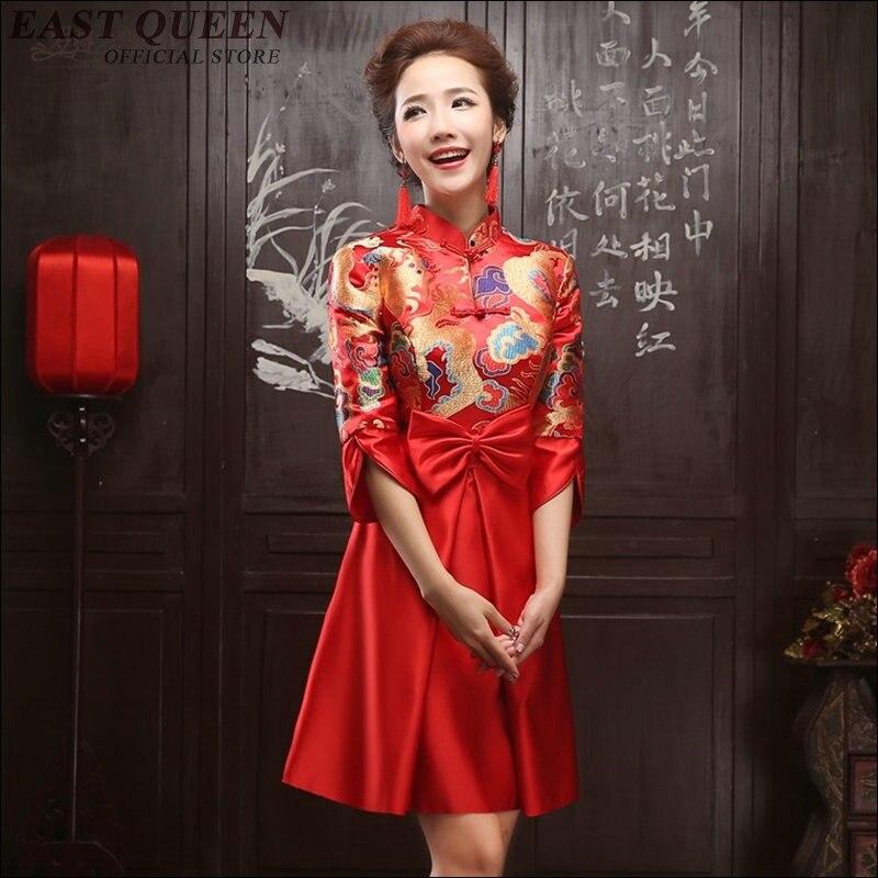 Robe traditionnelle chinoise cheongsam robe de style chinois qipao robe de mariée courte cheongsam robes orientales chinoises AA1684X