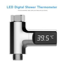 Светодиодный термометр для душа с дисплеем, светодиодный бытовой водный термометр для душа, измеритель температуры воды ER753