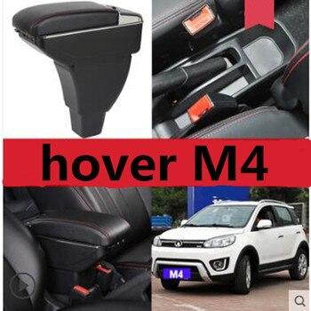 Console centrale boite de rangement pour grande muraille Hover M4 2012-2014 Haval M2 Coolbear 2010-2015 accoudoir repose bras rotatif 2013