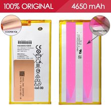 Allparts 100% Tested HB3080G1EBW 4650mAh Li-ion Mobile Phone Battery For Huawei S8 S8-701W 701U Replacement Parts