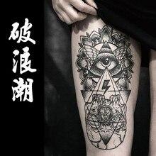 Design God' S Eye Tattoo Stickers Waterproof Tattoo Body Art 120x190mm