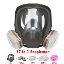 REBUNE 17 In 1 Full Facepiece Gas Respirator Mask with 6001 Gas Cartridges Anti-Organic Vapor Acid Gas Ammonia Hydrogen Suit 3m 6200 respirator half face gas mask painted activated carbon mask against organic vapor gas cartridges 7 items for 1 set