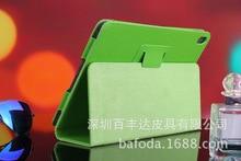2015 Nueva PU Cubierta de Cuero Del Caso Del Soporte para Lenovo IdeaTab 10.1 A10-70 A7600 A7600-h/A7600-f Cubierta Envío Gratis