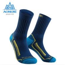 Men Women Sports Socks AONIJIE/E4100 Warm High Quality 57% Merino Wool Outdoor Hiking