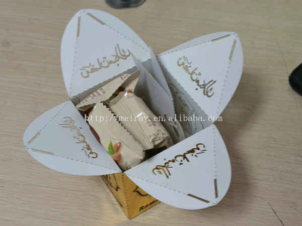 Must see Happy Eid Al-Fitr Decorations - ramadan-gft-box-happy-Eid-favor-boxes-gold-Eid-decorations-laser-cut-favor-box-for-eid  Gallery_139820 .jpg
