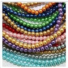 6 мм, 145 шт, много цветов, круглые стеклянные бусины для самостоятельного изготовления ювелирных изделий, рукоделие, швейная одежда, аксессуары для украшения