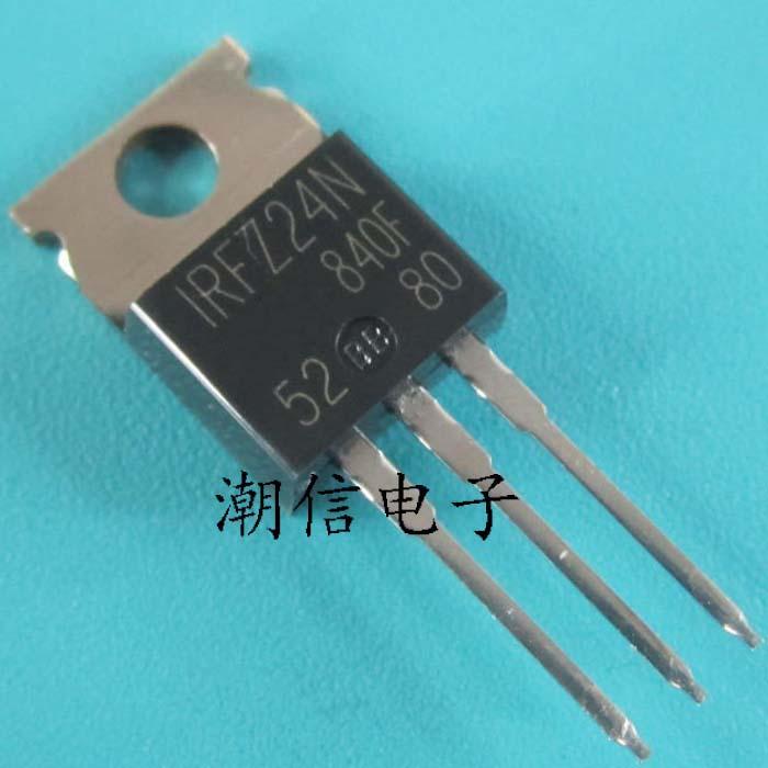 5PCS IRFZ24N TO220 IRFZ24NPBF TO-220 IRFZ24 New And Original IC