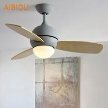 AIBIOU Modern Ceiling Fan With Lights For Dining Room LED Fans Light 220V Wooden Lighting Fixtures