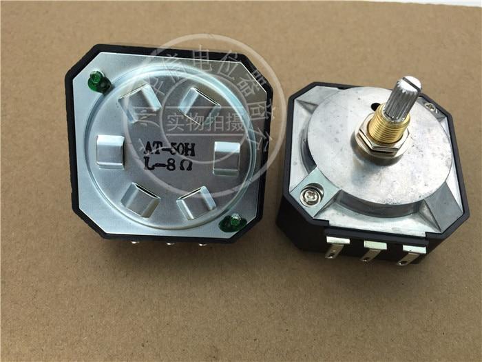 Оригинальный новый 100% 8 Европейской аудио потенциометра на-50HL ВЧ аттенюатор длина ручки 20мм (переключатель)