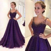 Purple Muslim Evening Dresses A line Tulle Beaded Elegant Islamic Dubai Saudi Arabic Long Evening Gown Prom Dress