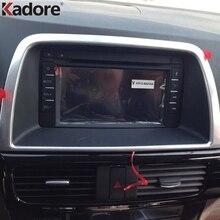 ABS Матовый Пластик центр Управление Панель крышка отделка интерьера автомобильные аксессуары 1 шт./компл. для Mazda CX-5 CX5 2012 2013 2014 2015
