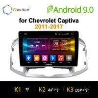 Ownice K1 K2 Android 9,0 8 Core автомобильный DVD стерео для Chevrolet Captiva 2011 2017 автоматическое радио GPS навигации мультимедиа аудио