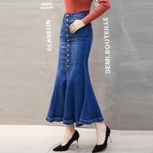 Spring 2019 New Half-length Skirts Fashionable Elastic High-waist Jeans European American Single-row Button Mermaid Style Skirt