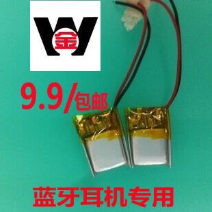 3.7 V Lithium Polymeer Batterij 301014031014 Mp3 Mp4 Bluetooth Oortelefoon Speciaal Speelgoed Om Een Hoge Bewondering Te Winnen