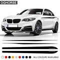 Автомобильный Стайлинг Дверь боковая Полосатая юбка Наклейка Талия линия тела набор наклейка M производительность для BMW 2 серии F22 F23 купе а...