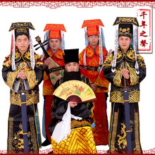 Beijing Opera garment  Man Elegant Scholar Mens Clothing Prime Minister Hanfu Costumes Chinese National Traditional Apparel