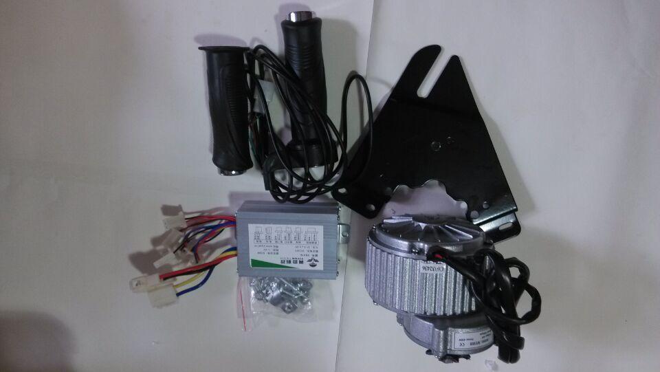 hot sale MY1018 250W 36V electric bicycle kit ,E-bike DIY kit,electric motor my1018 250w 24v dc gear brushed motor electric bicycle kit electric bike kit e scooter engine bike accessories
