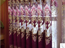 European luxury high grade chenille openwork embroidery room window curtain refined atmosphere of luxury