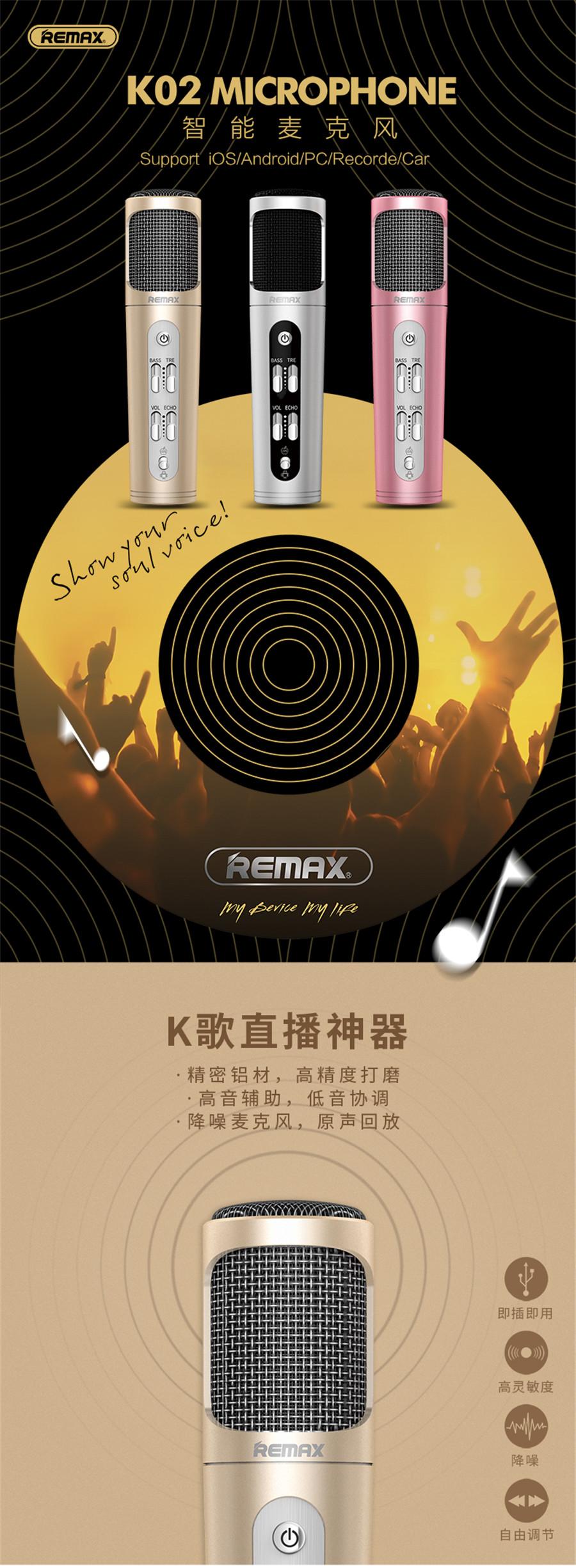 Remax K02 Microphone 1