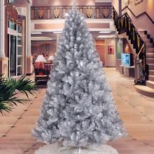 Christmas preferred 2.1M/2.4M silver Christmas tree Christmas gifts Christmas Decoration