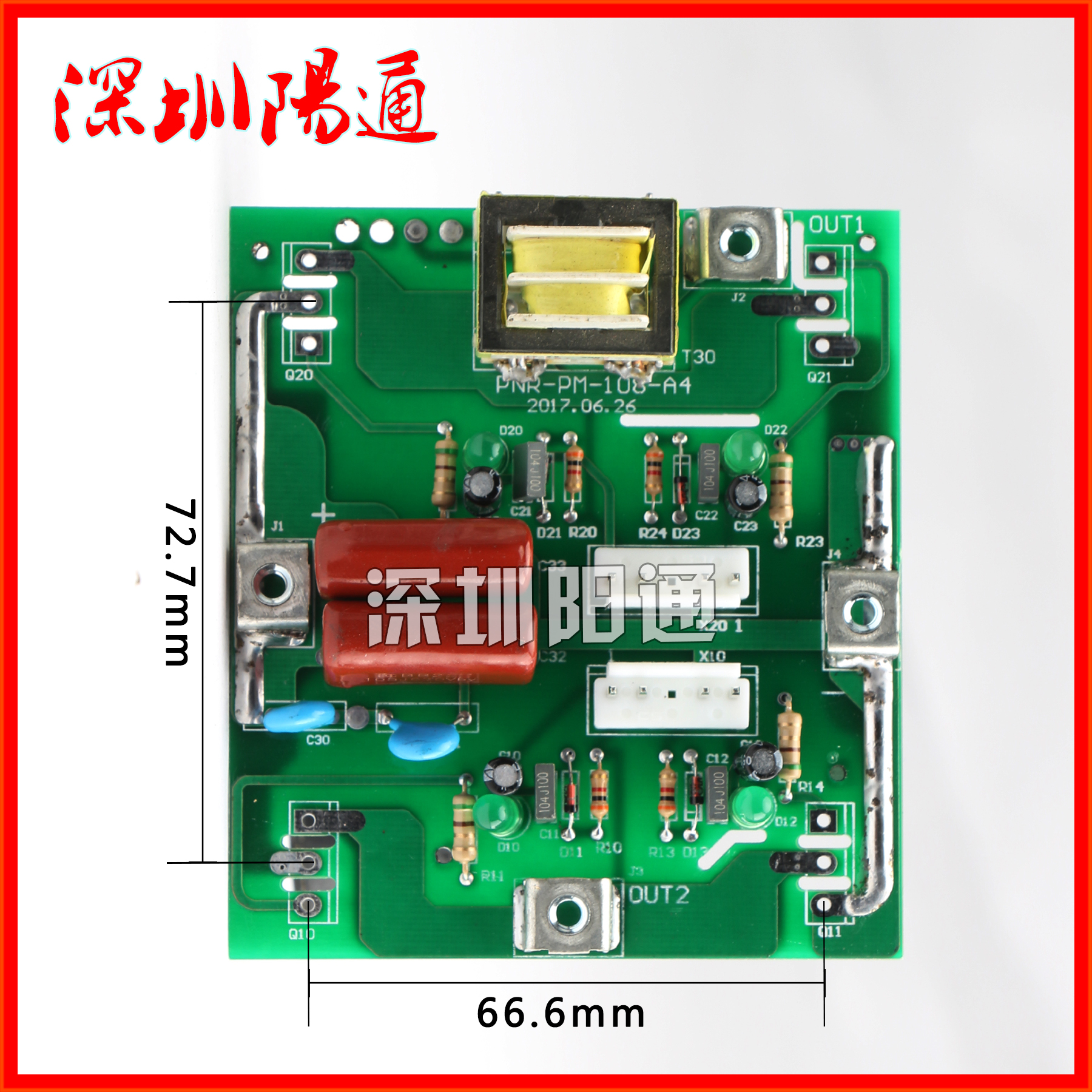 Buy Repair Of Inverter Plate Circuit Board Testing Welding Parts The Original Electric Welder Factory New Accessories Warehousing Before