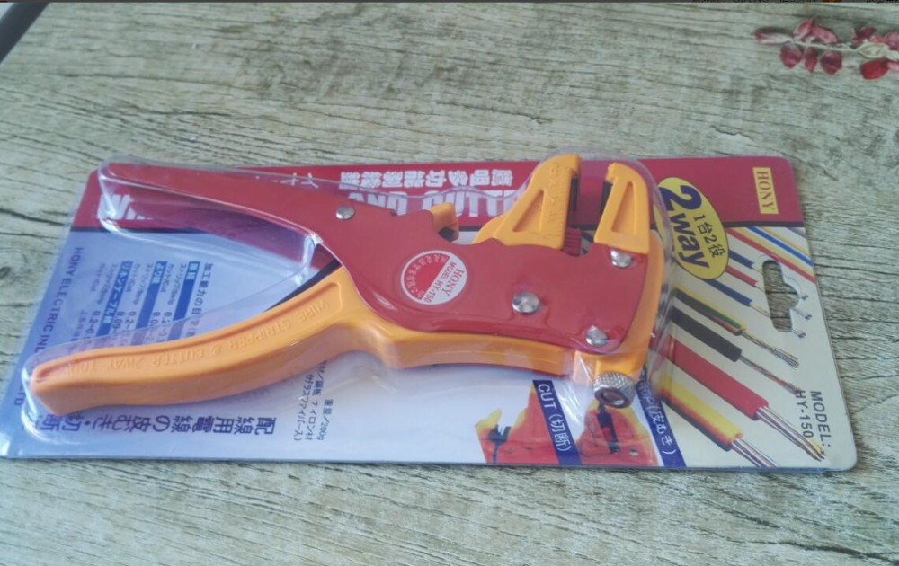 HY-150 2 way chick multi-function Wire stripper and cutter pliers 2 use when zhou leyu switch power supply 15w ce rohs approved open frame low cost 15w 5v led transformer